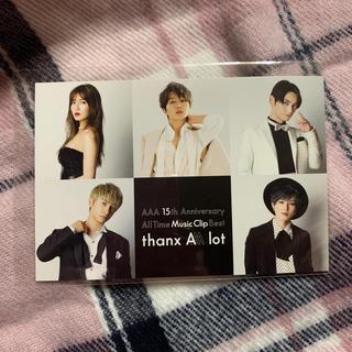 AAA - AAA ポストカード