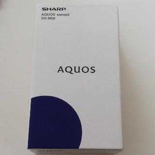 AQUOS - AQUOS アクオス sh-m08 ホワイトシルバー