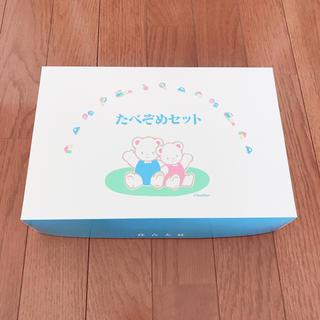 familiar - 新品未使用 ファミリア お食い初めセット