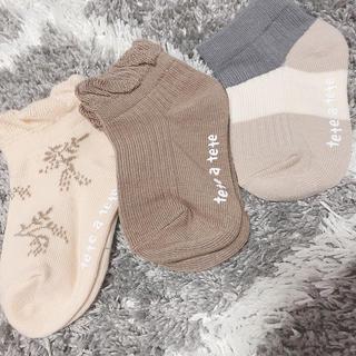 futafuta - テータテート 靴下