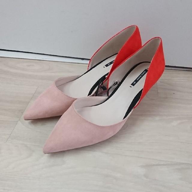 ZARA(ザラ)の【未使用】バイカラーパンプス レディースの靴/シューズ(ハイヒール/パンプス)の商品写真