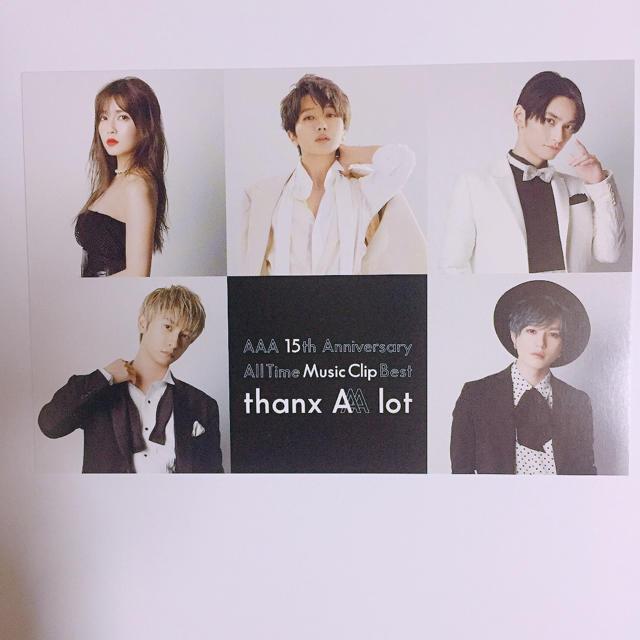 AAA(トリプルエー)のAAA ポストカード エンタメ/ホビーのタレントグッズ(アイドルグッズ)の商品写真
