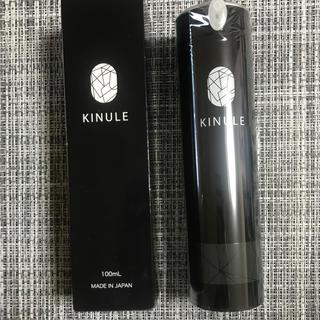 KINULE★【専用!!!】(クレンジング/メイク落とし)