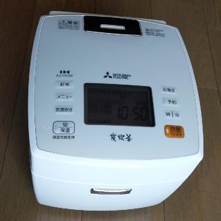 三菱電機 - 炊飯器5.5合炊き 三菱NJ-VE106W