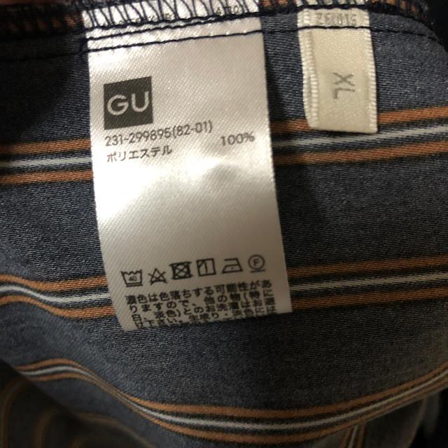 GU(ジーユー)のジーユー ロングシャツワンピース XL レディースのワンピース(ロングワンピース/マキシワンピース)の商品写真