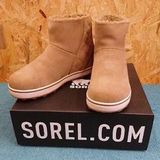 ソレル(SOREL)のソレル グレイシーショート LL5195 257 24cm(ブーツ)