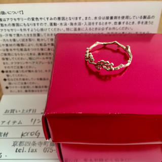 カオル(KAORU)のkaoru リング トロピカル k10 アトリエカオル(リング(指輪))