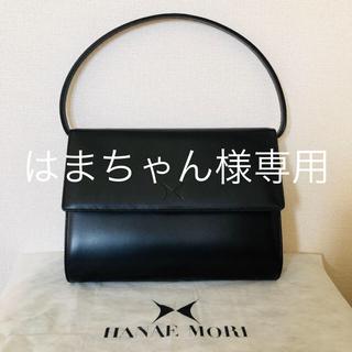 HANAE MORI - HANAE MORI  ハナエモリ フォーマル ハンドバッグ ブラック