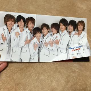 Hey!Say!JUMP 会報(アイドルグッズ)