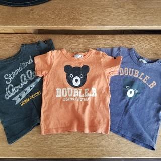DOUBLE.B - ミキハウス ダブルB Tシャツ 3枚セット サイズ 90