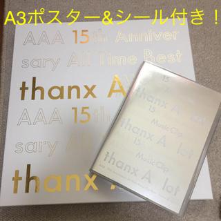 トリプルエー(AAA)のAAA 15th  thanx A lot アルバム & Blu-ray 初回盤(ポップス/ロック(邦楽))