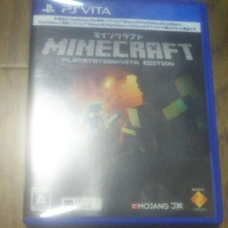 PlayStation Vita - psvita マインクラフト