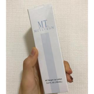 アスタリフト(ASTALIFT)のMTメタトロン ブライトアップローション 美白化粧水(化粧水/ローション)