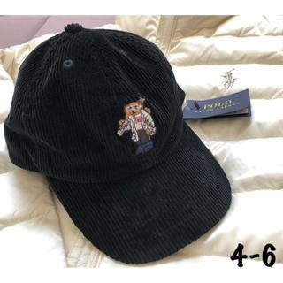 ポロラルフローレン(POLO RALPH LAUREN)のラルフローレン ☆  子供用キャップ 【4〜6歳】(帽子)