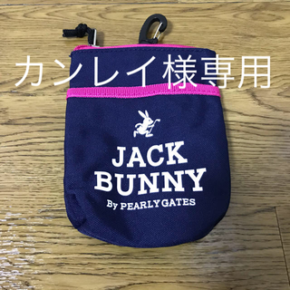 PEARLY GATES - Jack bunny ミニポーチ