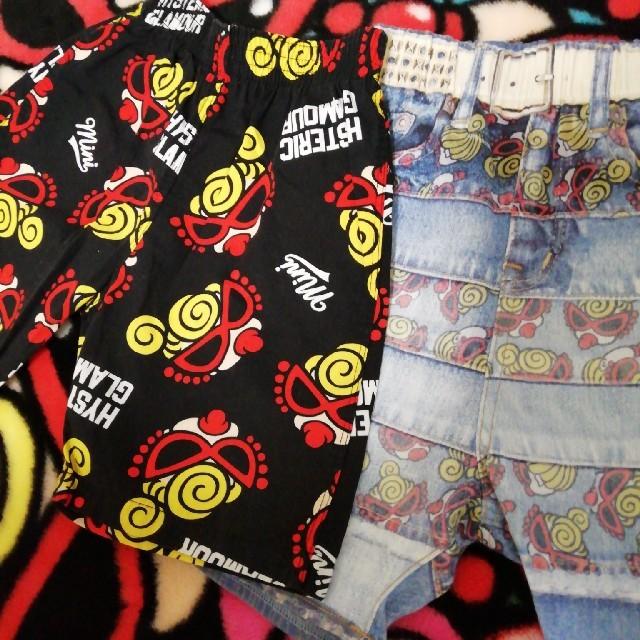 HYSTERIC MINI(ヒステリックミニ)のフェイスset 100cm キッズ/ベビー/マタニティのキッズ服男の子用(90cm~)(パンツ/スパッツ)の商品写真