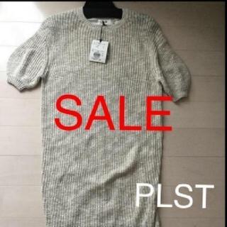 プラステ(PLST)の最終価格sale 新品プラステワンピースSALE(ロングワンピース/マキシワンピース)