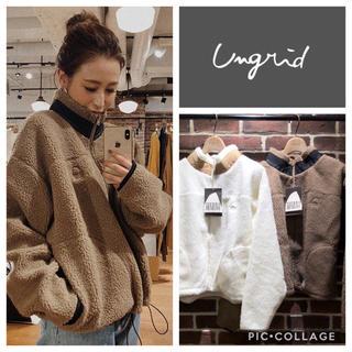 Ungrid - Ungrid**SIERRA別注ボアブルゾン