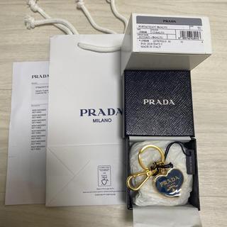 PRADA - プラダ キーリング ネイビー 青 キーホルダー ハート リング