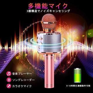 Bluetooth カラオケマイク ポータブルスピーカー 多機  ¥2,890 (キーボード/シンセサイザー)