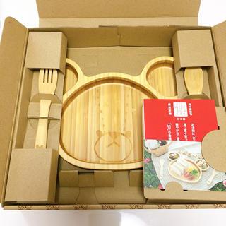 mikihouse - 【新品未使用】FUNFAM ベビー食器 ベビー用品 出産祝い