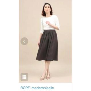 ロペ(ROPE)の【新品未使用】ROPE ロペ バックサテンパネルギャザースカート スカート(ロングスカート)