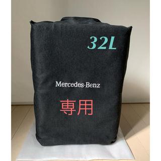 新品未使用 メルセデスベンツ スーツケース 32L Mercedes-Benz