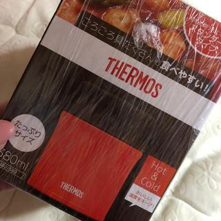 サーモス(THERMOS)の☘新品☘本日限定お値下げ☘サーモス☘真空断熱ステンレススープマグ☘(日用品/生活雑貨)
