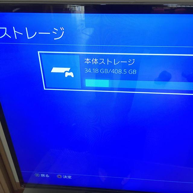 PlayStation4(プレイステーション4)のmelron様専用プレイステーション4本体 500GB 完備品 動作確認済 エンタメ/ホビーのゲームソフト/ゲーム機本体(家庭用ゲーム機本体)の商品写真