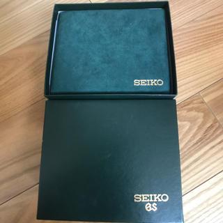 グランドセイコー(Grand Seiko)のグランドセイコー箱(その他)