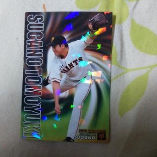 ヨミウリジャイアンツ(読売ジャイアンツ)の菅野智之 2019キラカード(スポーツ選手)