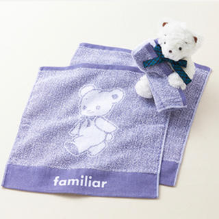 familiar - ファミリア familiar☆おぼろタオル 非売品 ノベルティ 新品