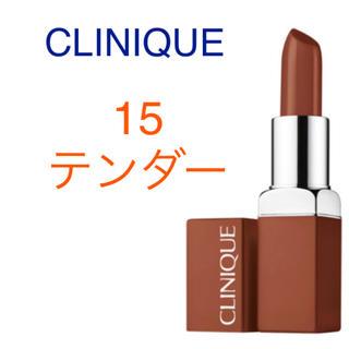 クリニーク(CLINIQUE)の新品 クリニーク イーブンベターポップ 15 テンダー(口紅)