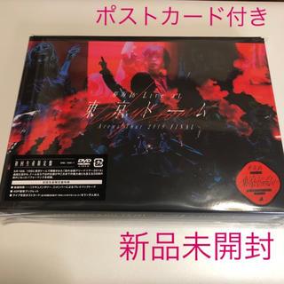 ケヤキザカフォーティーシックス(欅坂46(けやき坂46))の新品未開封♡欅坂46 LIVE TOUR 2019 初回限定盤 DVD 2枚組(ミュージック)