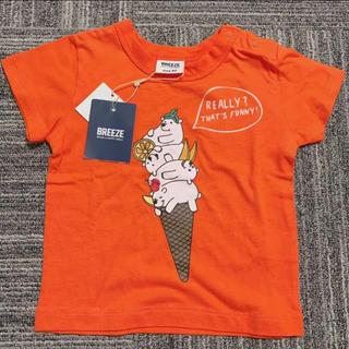 BREEZE - 新品★BREEZE Tシャツ