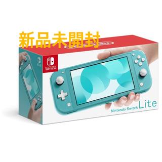 Nintendo Switch - 任天堂スイッチライト Nintendo Switch Light ターコイズ