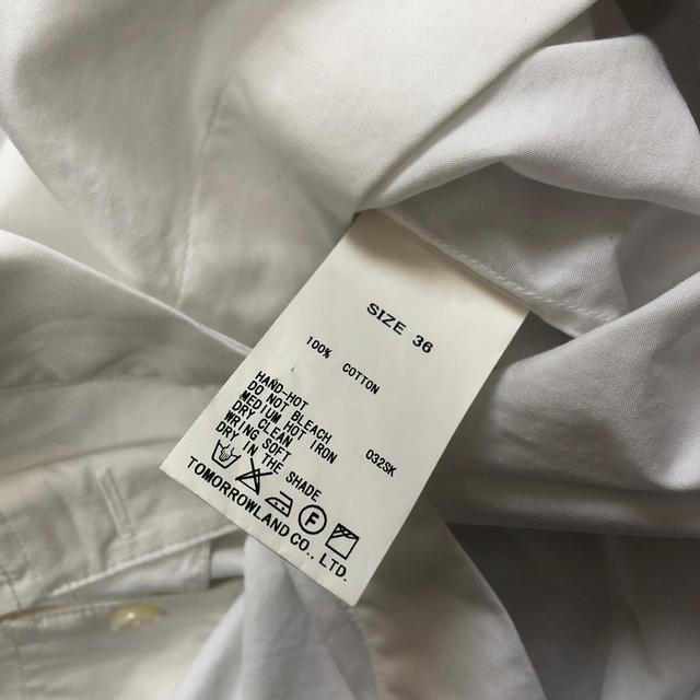 TOMORROWLAND(トゥモローランド)の☆MACPHEE★ロングシャツ☆ レディースのトップス(シャツ/ブラウス(長袖/七分))の商品写真