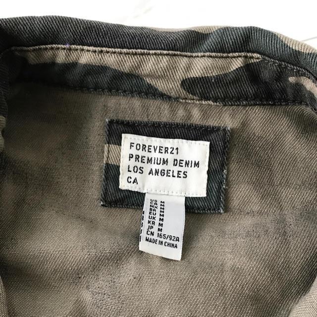 FOREVER 21(フォーエバートゥエンティーワン)のF21 迷彩 シャツ レディースのトップス(シャツ/ブラウス(長袖/七分))の商品写真