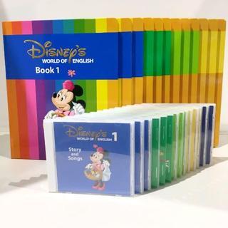 Disney - 2017年購入!ディズニー英語システム メインプログラム 絵本とCD