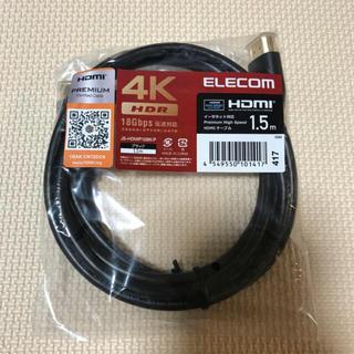 エレコム(ELECOM)のHDMIケーブル [JSHDMIP15BKP](映像用ケーブル)
