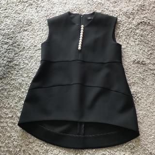 Yoko Chan Pearl Slit-line Blouse