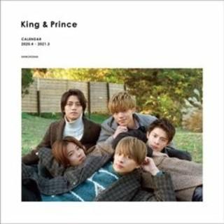 King & Princeカレンダー 2020.4→2021.3キンプリ平野紫耀
