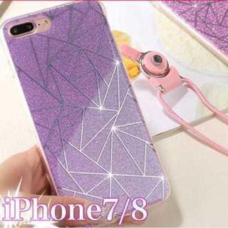 iPhone7 iPhone8 キラキラ トライアングル 三角 ソフトケース(iPhoneケース)