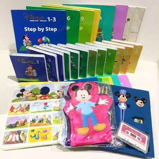 Disney - 2009年購入!ディズニー英語システム ステップバイステップ