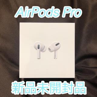 アップル(Apple)のAirpods pro MWP22J/A Apple (ヘッドフォン/イヤフォン)