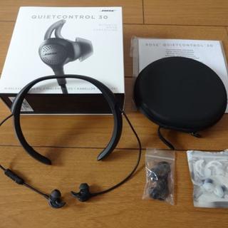 ボーズ(BOSE)のBose QuietControl 30 ノイズキャンセリングイヤフォン(ヘッドフォン/イヤフォン)