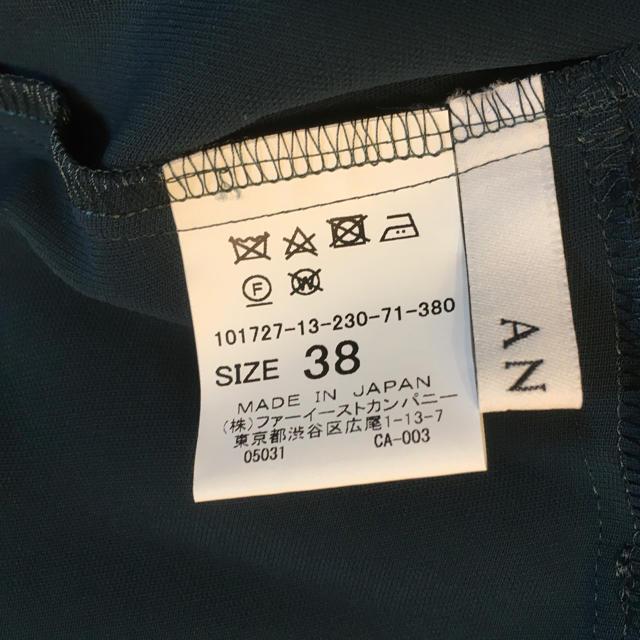 ANAYI(アナイ)の【さくらこ様専用】アナイ 未使用  ダブルクロス フレアスリーブ レース レディースのトップス(シャツ/ブラウス(長袖/七分))の商品写真