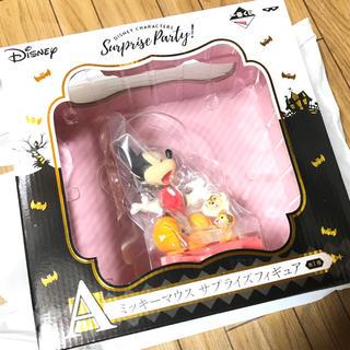 ミッキーマウス(ミッキーマウス)のA賞 ミッキーマウス サプライズフィギュア ディズニー 一番くじ 当たり 最安値(キャラクターグッズ)