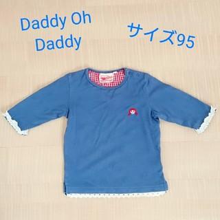 daddy oh daddy - サイズ95♡Daddy Oh Daddy 五分丈カットソー