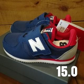 New Balance - 新品 ニューバランス 220 キッズ スニーカー 15 ネイビー 15.0